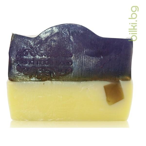 глицеринов сапун, лавандула, лайка