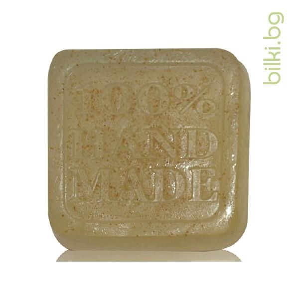 глицеринов сапун, лимец, биохерба