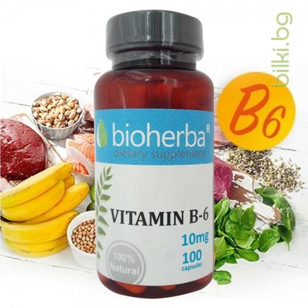 витамин в6, пиридоксин, vitamin b6, pyridoxine