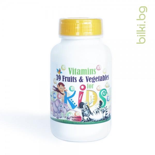 Витамини за деца, дъвчaщи тaблeтки, USA Laboratories, Детски витамини