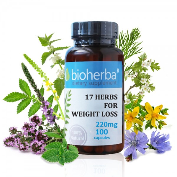 17 Herbs For Weight Loss