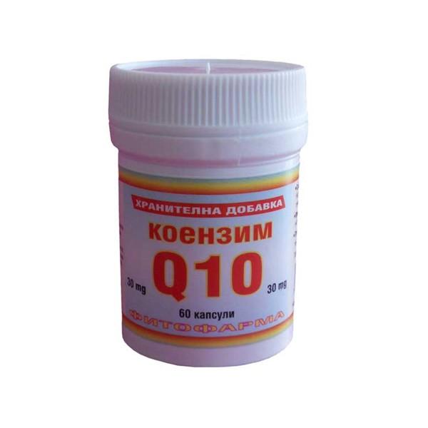 коензим,q,Q,10,Q10,капсули,х60,30мг,поддържа,здраве,сърце,кръвно,налягане