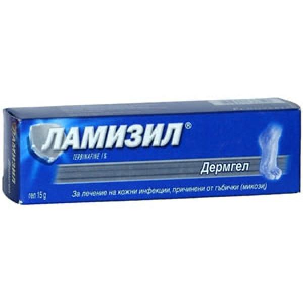 ламизил, дермгел, гъбични, инфекции