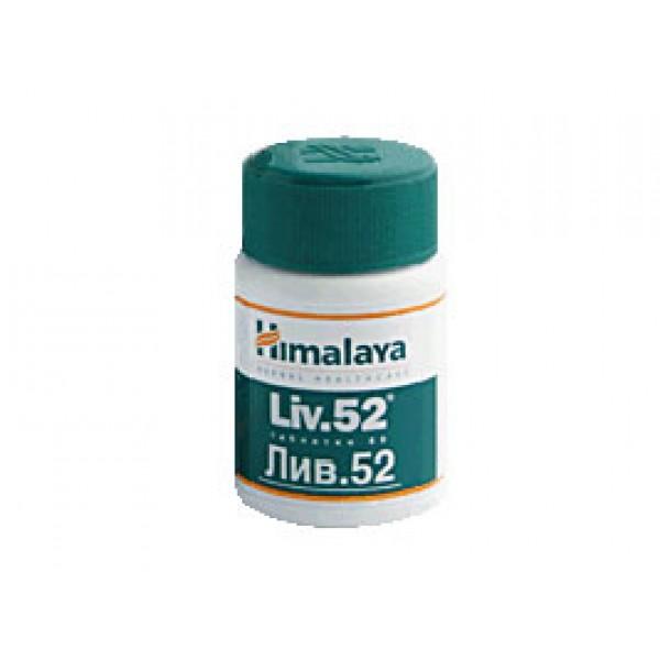 ЛИВ 52 ПРИ ХЕПАТИТ, ЦИРОЗА - 60 таблетки
