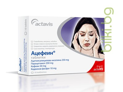 ацефин при мигрена