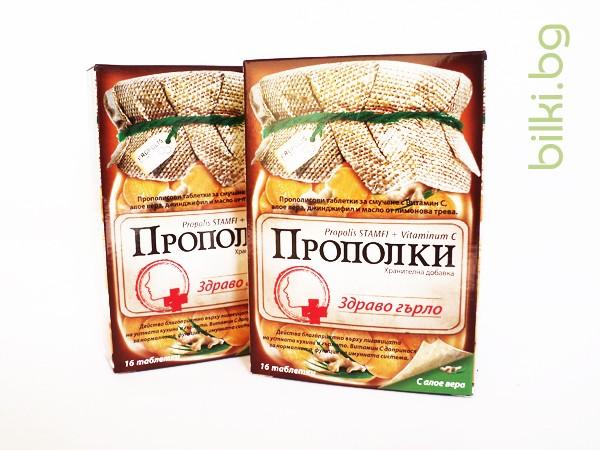 прополки, алое, джинджифил, масло