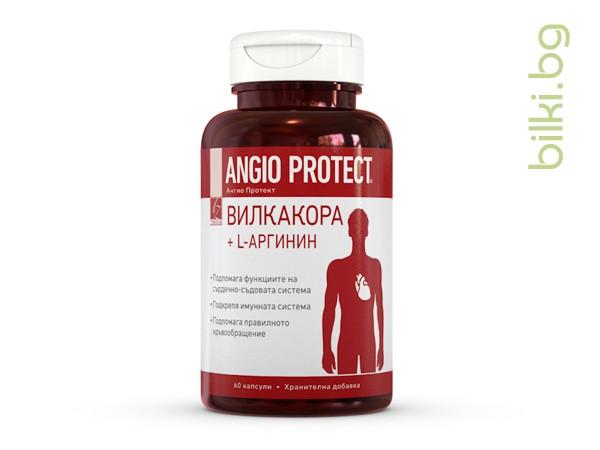 ангио протект, имуностимулатор