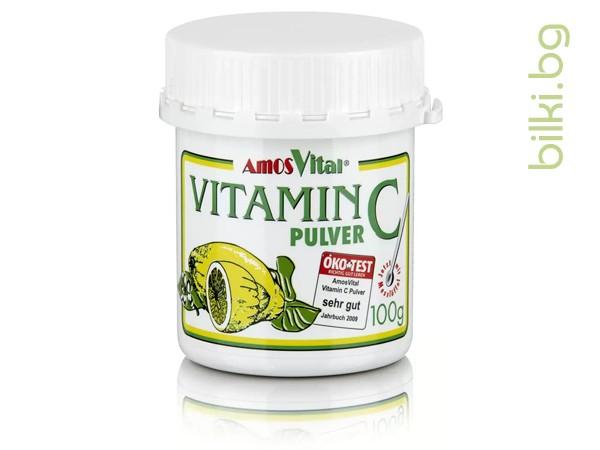 витамин c, пулвис