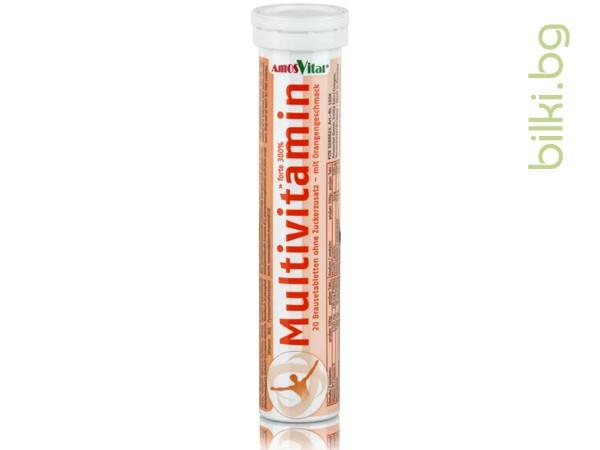 зома мултивитамини, мултивитамини за възрастни,мултивитамини центрум