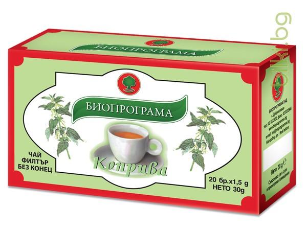 чай коприва, биопрограма