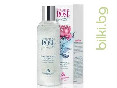 почистващ гел за лице, bulgarian rose signature spa