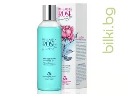 освежаващ душ гел, bulgarian rose signature spa