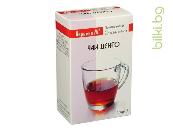 чай денто, вербена м
