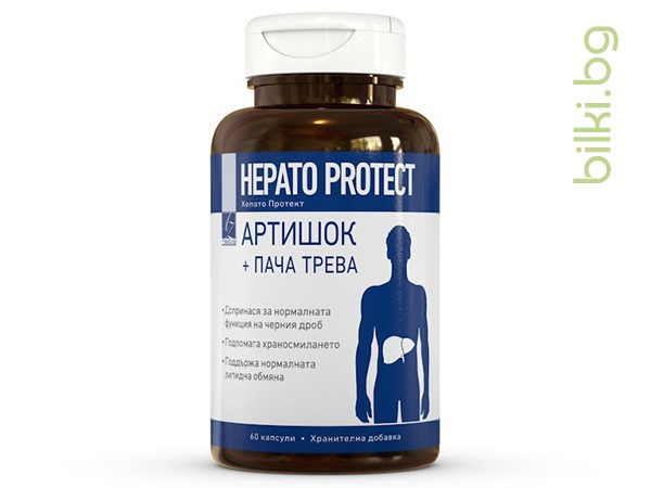 хепато протект, a-z, hepato protect, капсули,артишок, пача трева