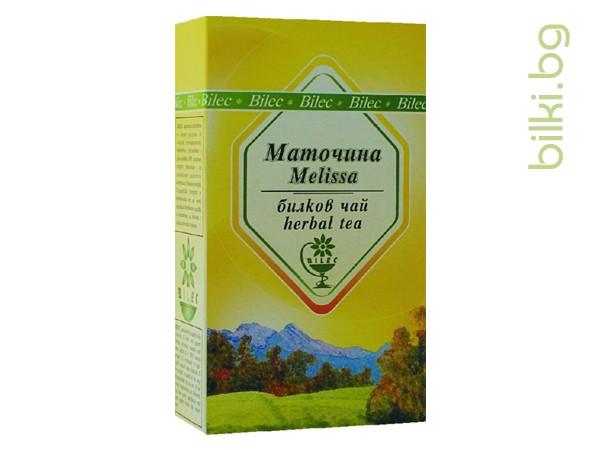 чай, маточина, билек, чай маточина, невроза, бъзсъние, мигрена, невроза