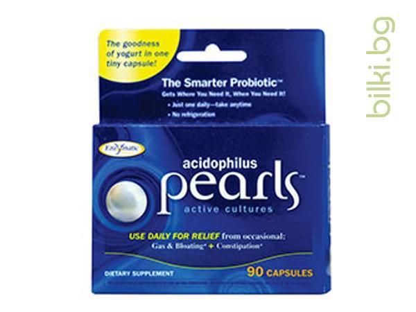 ревита, цена, pearls acidophilus, перли ацидофилус,