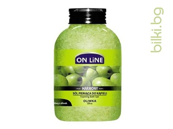 on line, пенообразуващи соли,соли за вана с маслина, соли с маслина,маслина,