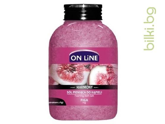 on line, пенообразуващи соли,соли за вана със смокиня, соли с смокиня