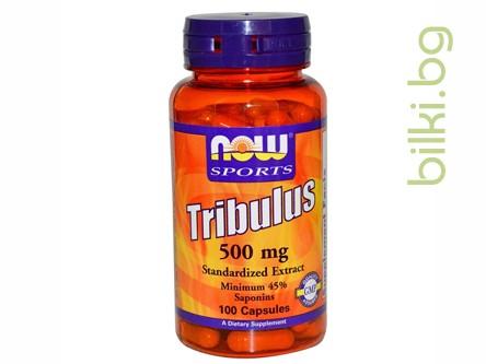 трибулус,tribulus,now foods,тестостерон,мускулна маса