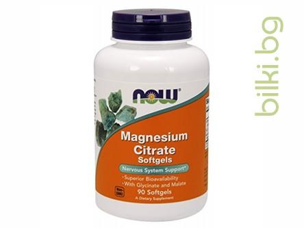 магнезий,magnesium citrate, glycinate,malate,now foods,образуване на енергия