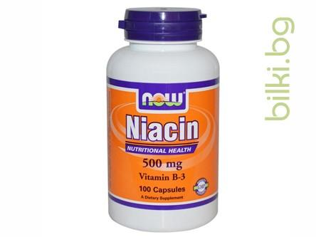 ниацин,Niacin,никотинова киселина, витамин B3,now foods