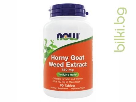 епимедиум, разгонен козел, horny goat weed, epimedium, epimedium