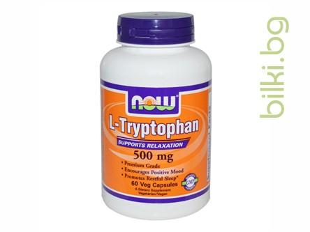 триптофан,tryptophan,now foods