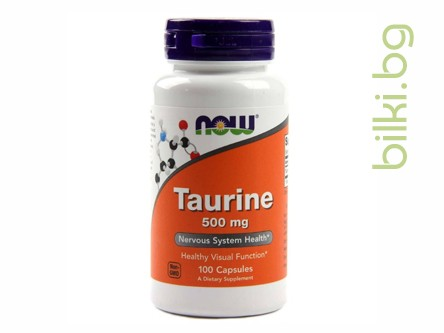 таурин,taurine,нервна система,памет,аминокиселини действие