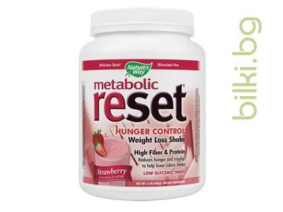 метаболик ресет