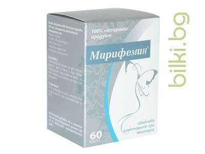 мирифемин,капсули, нехормонален, продукт