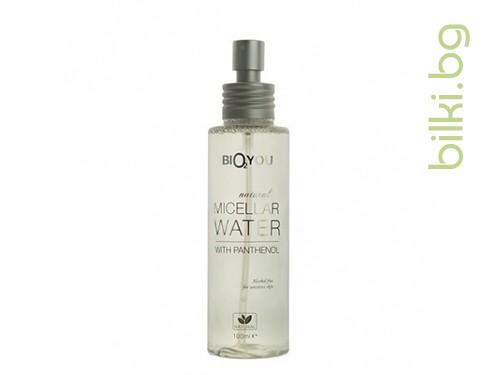 натурална, мицеларна вода, вода с морски зърнастец