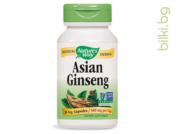 женшен,корейски,корен,хранителна добавка,korean jinseng,root