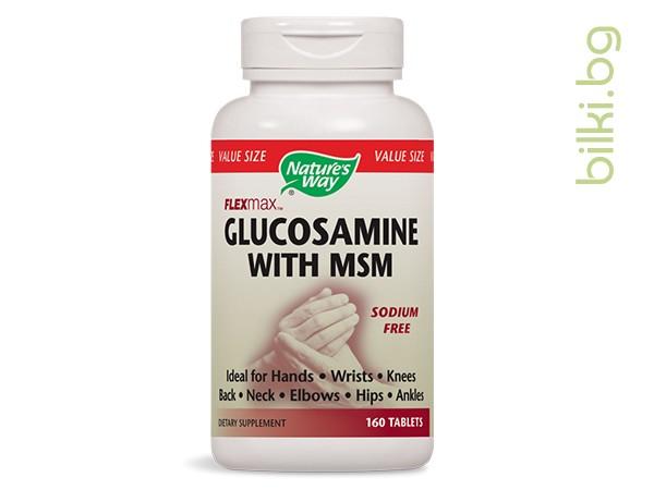 глюкозамин сулфат и mсm