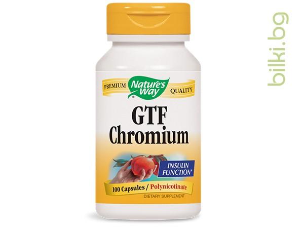 gtf хром, диабет