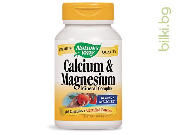 калций и магнезий, остеопороза