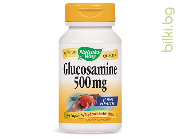 глюкозамин хидрохлорид