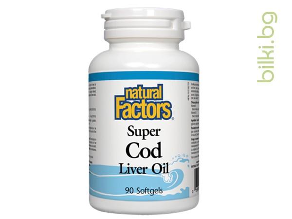 черен дроб, треска, масло, natural factors, костна система