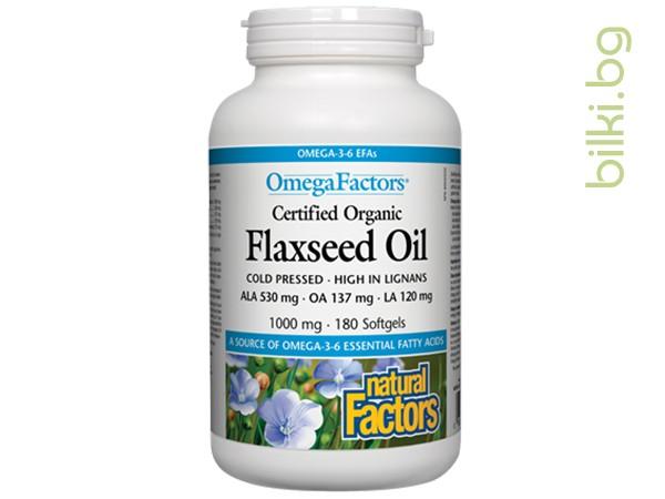 ленено масло, natural factors, богат източник, омега 3