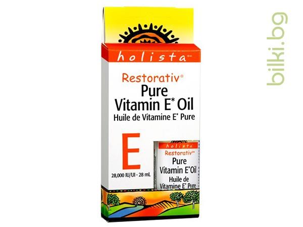 витамин е,restorativ,чисто масло, витамин е цена