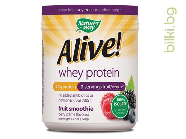 алайв,суроватъчен протеин,изолат,горски плодове