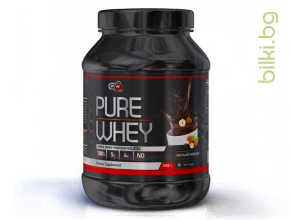 pure whey chocolate hazelnut, протеини