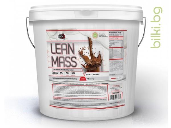 lean mass double chocolate,спортни добавки