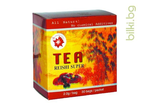 китайски чай рейши