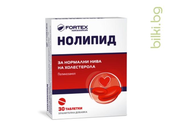 FORTEX НОЛИПИД ТАБЛЕТКИ Х 30, 10мг