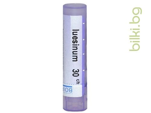 луезинум, luesinum, ch 30,boiron,боарон,хомеопатия боарон