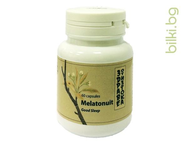 мелатонюи, капсули, мелатонин, добър сън
