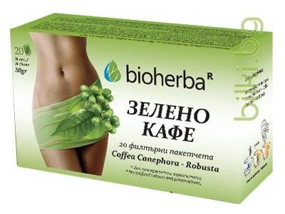 зелено кафе на филтър, чай,чаеве,зелено кафе чай, зелено кафе + зелен чай
