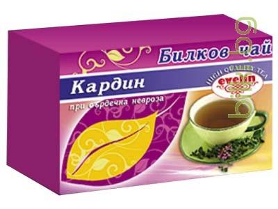 билков чай, кардин, сърдечна невроза