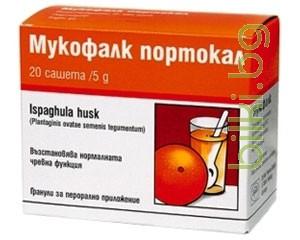 Мукофалк портокал - при запек