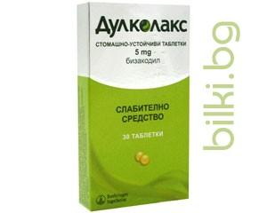 ДУЛКОЛАКС 5мг х 30т - слабително средство